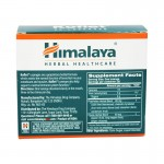Himalaya Ayurvedic Cough Lozenges