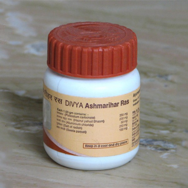 Divya Ashmarihar Ras (for Kidney Stones); 50 grams