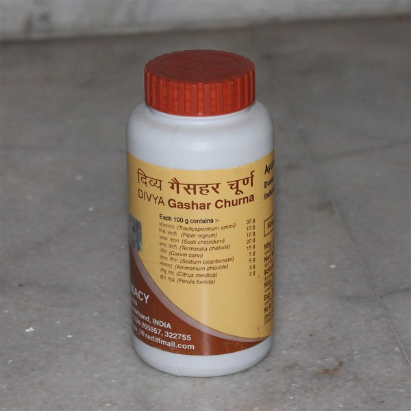 Divya Gashar Churna (for Removal of Gas); 100 grams