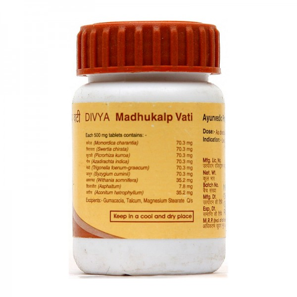 Divya Madhukalp Vati (for Diabetes); 40 grams