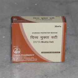 Divya Mukta Vati (for High Blood Pressure); 40 grams